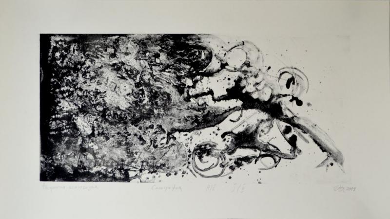"""Йордан Кечев, специалност """"Изобразително изкуство"""", Абстрактна композиция , 2019  / Jordan Kechev, degree programme """"Fine Arts"""", Abstract Composition, 2019"""