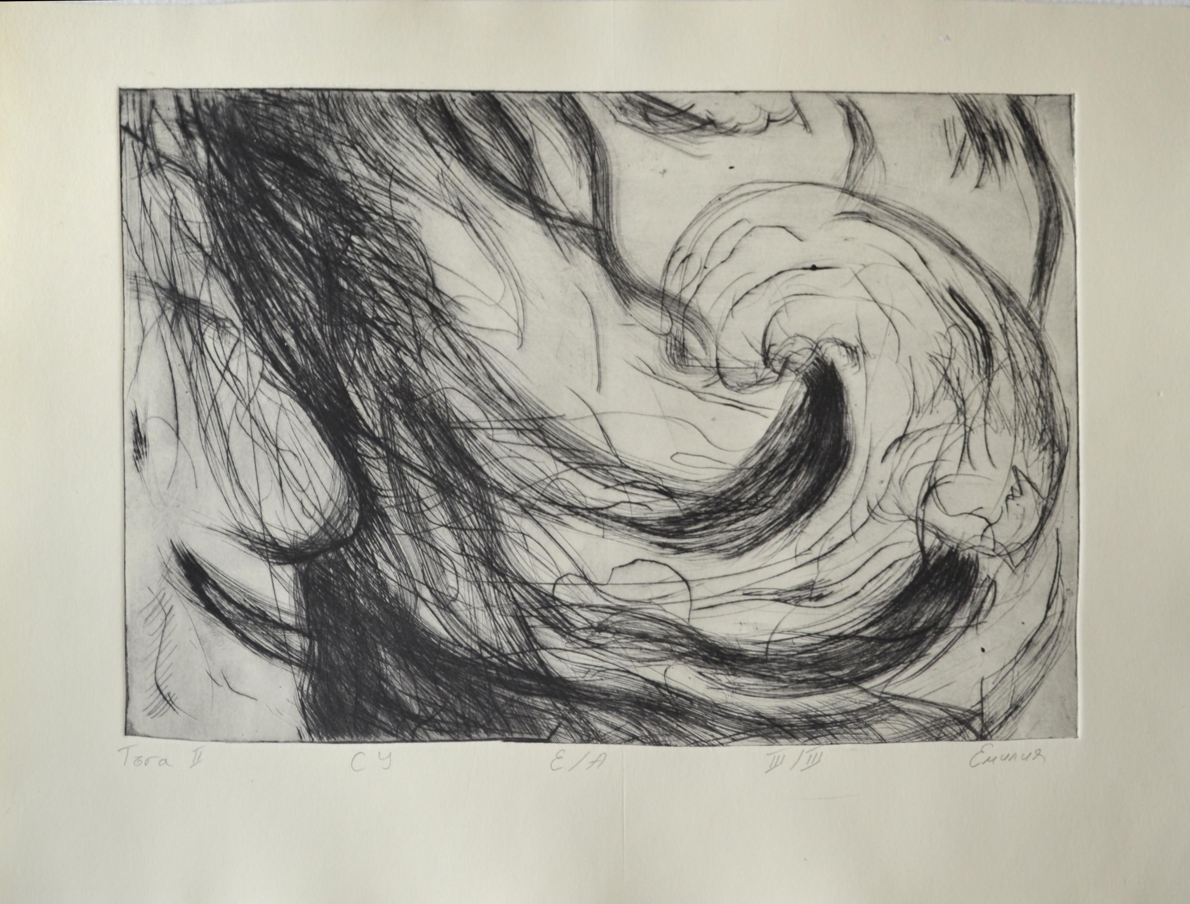 """Емилия Николова, специалност """"Изобразително изкуство"""", Тъга I, 2019 / Emilia Nikolova, degree programme """"Fine Arts"""",Sadness II, 2019"""
