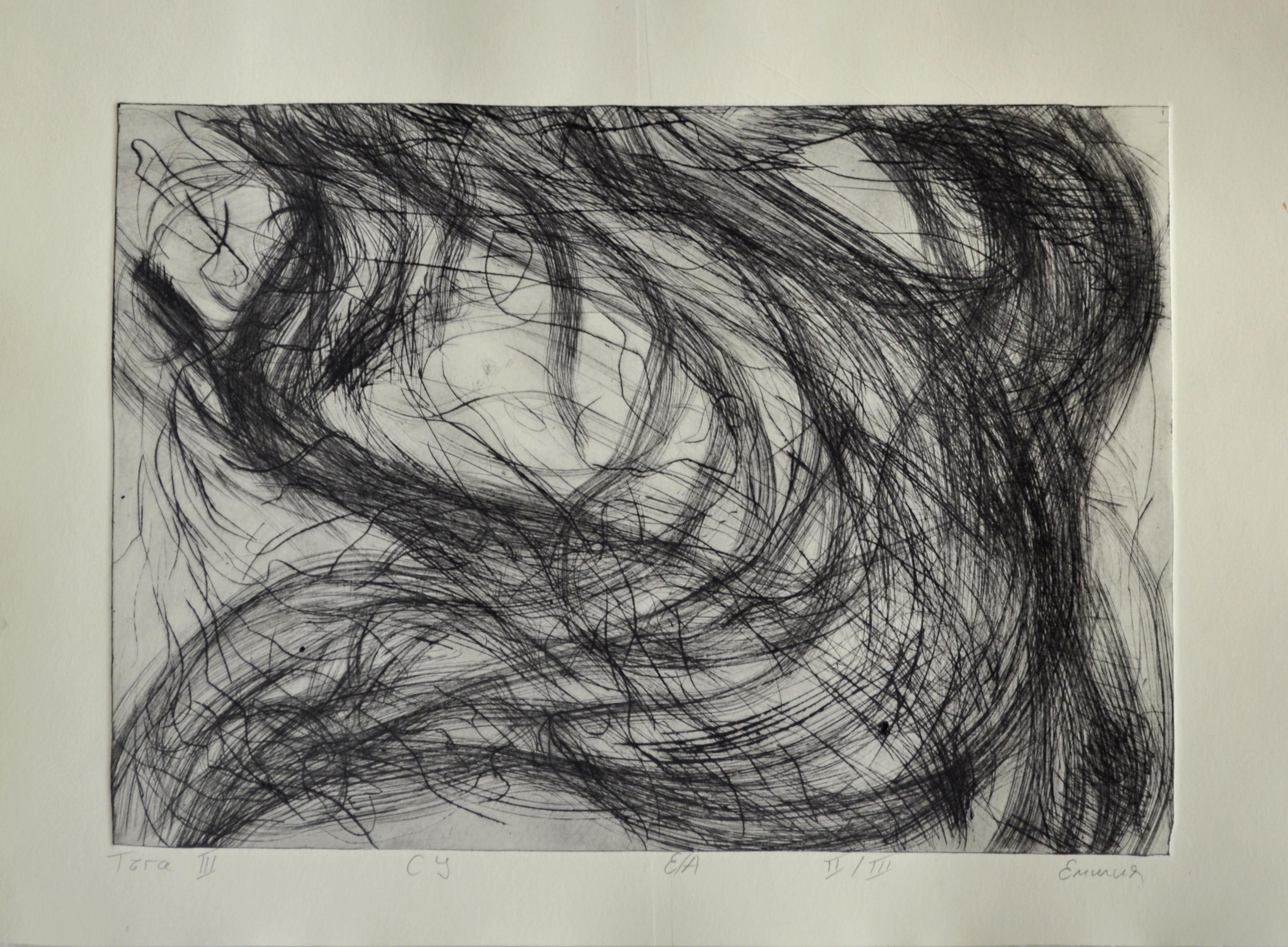 """Емилия Николова, специалност """"Изобразително изкуство"""", Тъга III, 2019 / Emilia Nikolova, degree programme """"Fine Arts"""", Sadness III, 2019"""